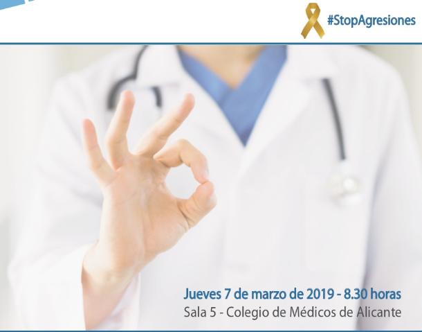 El Colegio Oficial de Médicos de Alicante organiza su I Jornada sobre agresiones al personal sanitario